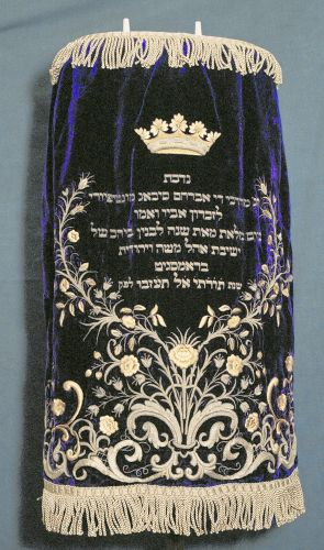 Torah Cloak in velvet with large crown (from the Montefiore Collections)