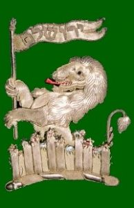 The Montefiore coat of arms