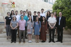 Graduates from leading UK universities at Montefiore Leadership Course, Jerusalem 2015